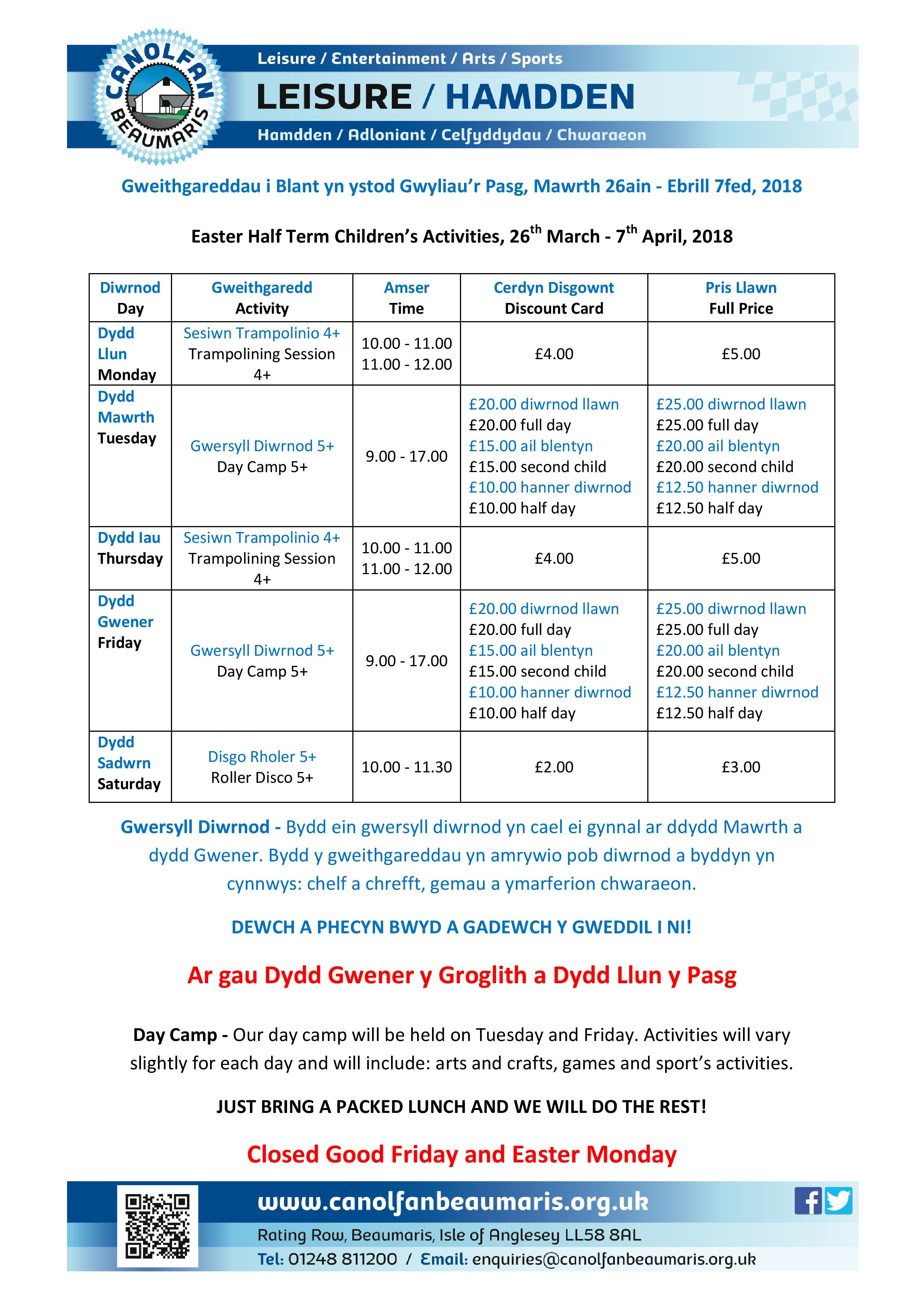 Easter Half Term Children's Activities